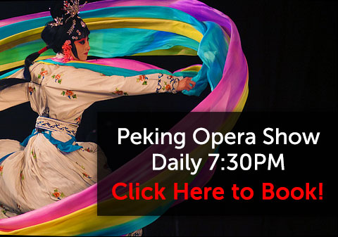 Liyuan Theatre Peking Opera (Mobile)