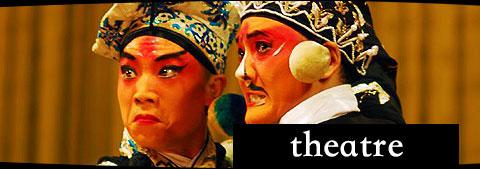 théâtre liyuan pékin