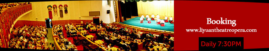 Liyuan Theatre Booking